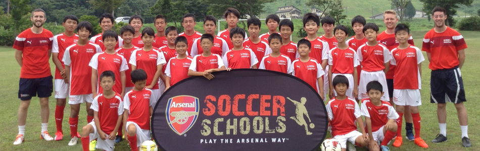 arsenal-soccer-schools-japan